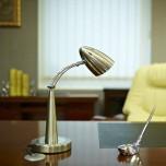 lampy stołowe i biurkowe  LDT 5539-B